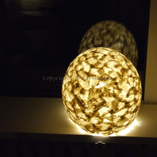 L2940 - Lampe - 2014 - Papier, Kleister